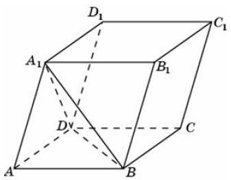 Объём параллелепипеда ... равен ....