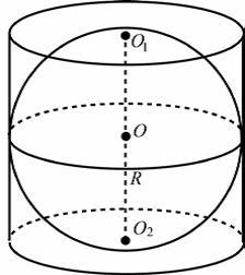 Шар вписан в цилиндр. Площадь полной поверхности цилиндра равна .... Найдите площадь поверхности шара.