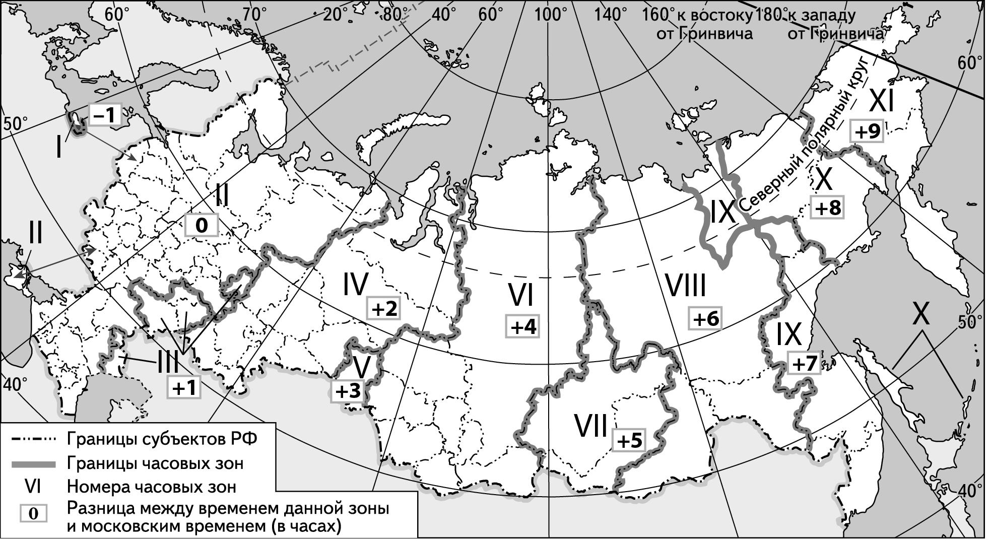 В соответствии с Законом о возврате к «зимнему» времени с ... октября ... г. на территории страны установлено ... часовых зон (см. карту). Исходным при исчислении местного времени часовых зон служит московское время – время II часовой зоны.