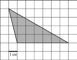 На клетчатой бумаге с размером клетки ... изображён треугольник. Найдите его площадь.
