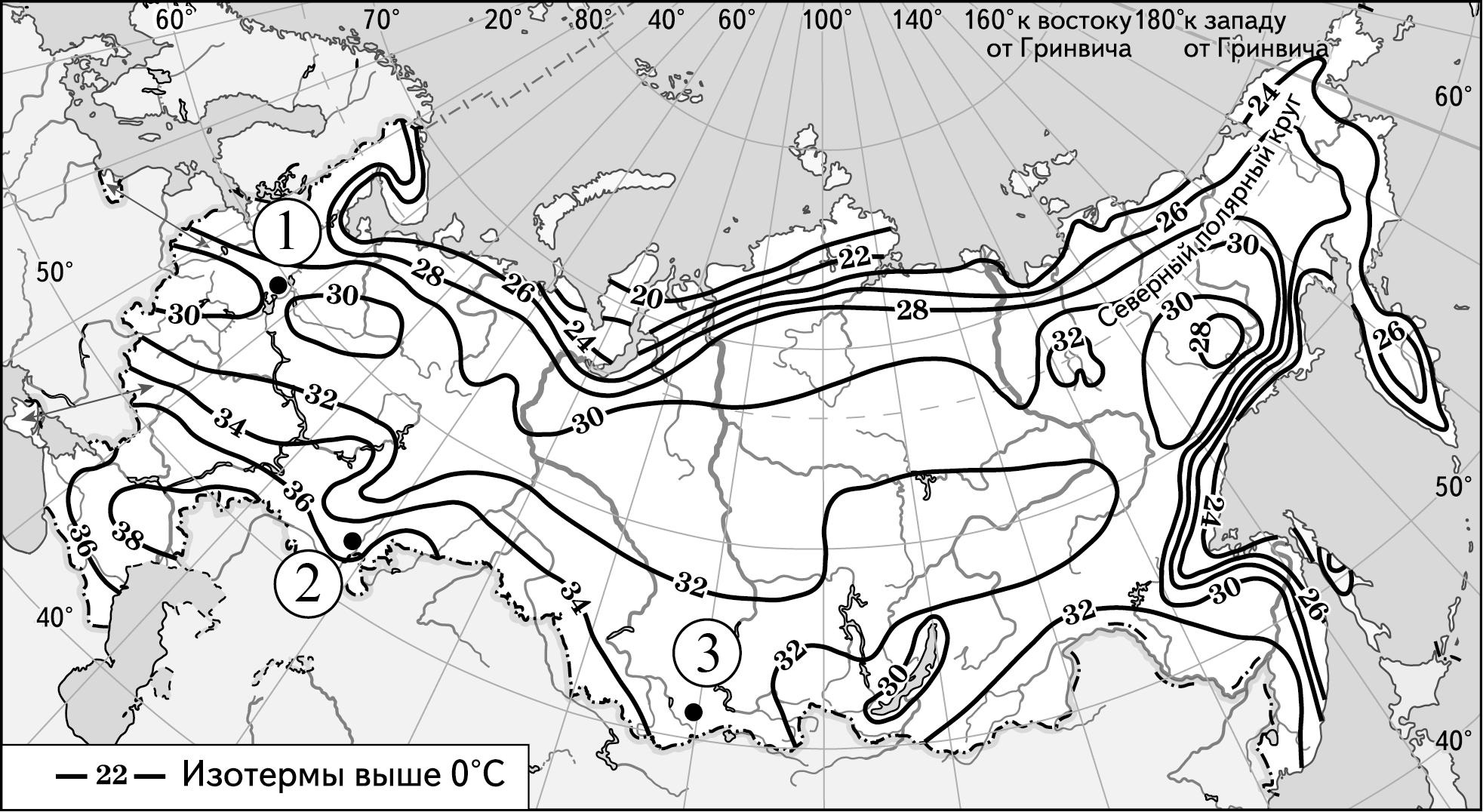 С помощью карты сравните значения средних многолетних максимумов температуры воздуха в точках, обозначенных на карте цифрами ..., ... и .... Расположите точки в порядке повышения этих значений.